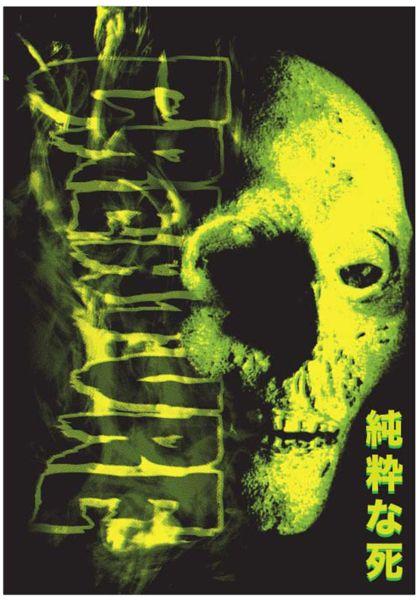 """Creature Verschiedenes Mutant 3,5"""" black-green vorderansicht 0972373"""
