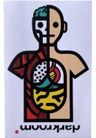 darkroom-verschiedenes-autopsy-sticker-multicolored-vorderansicht-0972890