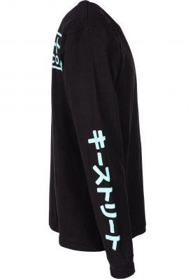 Key Street Katakana