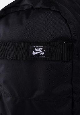 Nike SB Courthouse